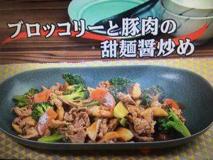 3分クッキング ブロッコリーと豚肉の甜麺醤炒め