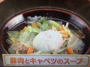 【上沼恵美子のおしゃべりクッキング】豚肉とキャベツのスープ レシピ