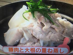 きょうの料理ビギナーズ 豚肉と大根の重ね蒸し