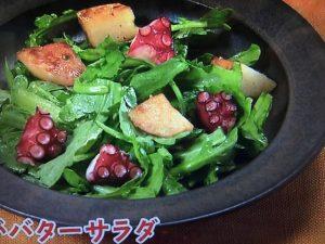 きょうの料理 春菊のじゃがバターサラダ