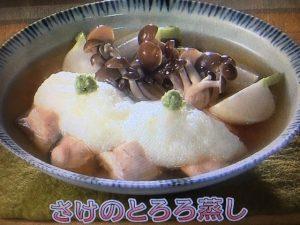 【きょうの料理ビギナーズ】さけのとろろ蒸し&白身魚の中国風香味蒸し レシピ