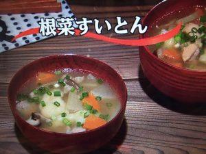 【キューピー3分クッキング】根菜すいとん レシピ
