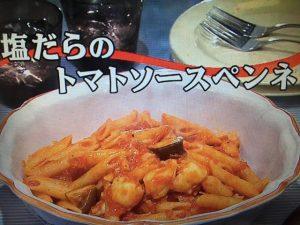 3分クッキング 塩だらのトマトソースペンネ