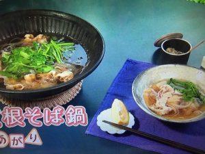【NHKきょうの料理】栗原はるみ レシピ~大根そば鍋&いかのレモン炒め