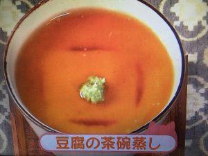 【きょうの料理ビギナーズ】蒸し豆腐のピリ辛そぼろ&豆腐の茶碗蒸し レシピ