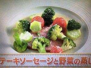 上沼恵美子のおしゃべりクッキング ステーキソーセージと野菜の蒸し煮