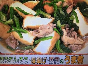 【あさイチ】ほうれんそう・厚揚げ・豚肉のうま煮&ほうれんそうとツナのあえ物
