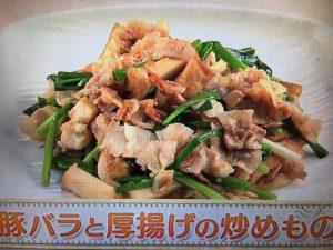上沼恵美子のおしゃべりクッキング 豚バラと厚揚げの炒めもの