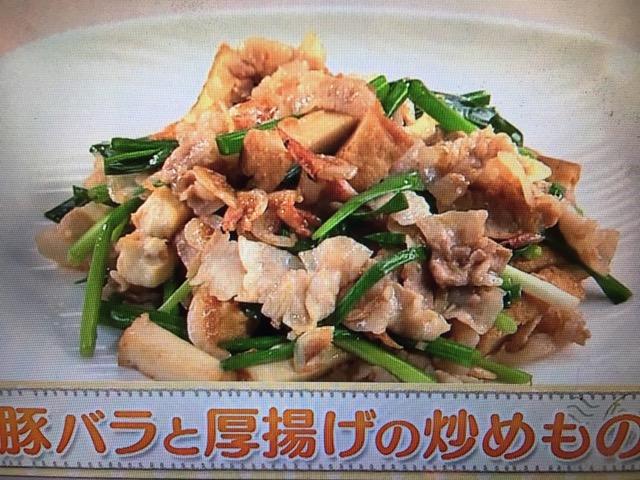 【上沼恵美子のおしゃべりクッキング】豚バラと厚揚げの炒めもの レシピ