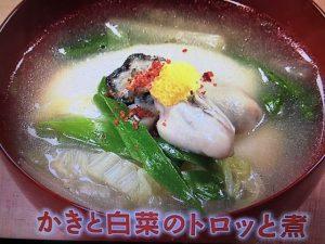 大原千鶴の魚介レシピ~かきと白菜のトロッと煮・かきご飯など