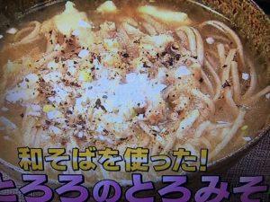 男子ごはん レシピ!冬のアレンジ麺3品~鶏とキャベツの中華和え麺など