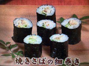 【NHKきょうの料理】ごちそう巻きずし~福神漬けの太巻き・焼きさばの細巻きなど