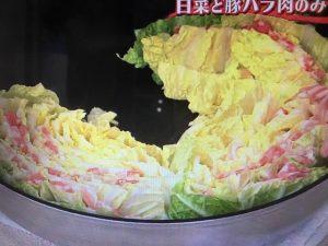 3分クッキング 白菜と豚バラ肉のみそ鍋