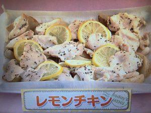 上沼恵美子のおしゃべりクッキング レモンチキン