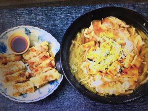 男子ごはん レシピ!ねぎと豚肉の包み焼き&ひらひら柚子こしょう鍋