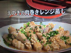 【キューピー3分クッキング】えのきの肉巻きレンジ蒸し レシピ