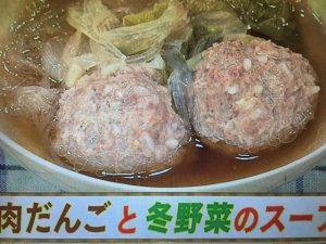 あさイチ 肉だんごと冬野菜のスープ
