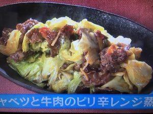【きょうの料理ビギナーズ】塩もみキャベツと豚肉の甘酢炒め&キャベツと牛肉のピリ辛レンジ蒸し