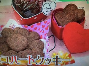 【あさイチ】チョコハートクッキー レシピ