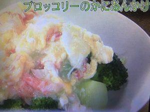 【きょうの料理ビギナーズ】ブロッコリーのかにあんかけ&ブロッコリーと鶏肉の塩炒め