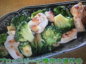 きょうの料理ビギナーズ ブロッコリーと鶏肉の塩炒め