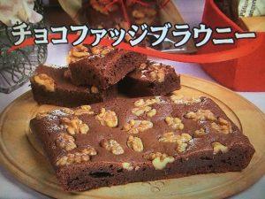 3分クッキング チョコファッジブラウニー