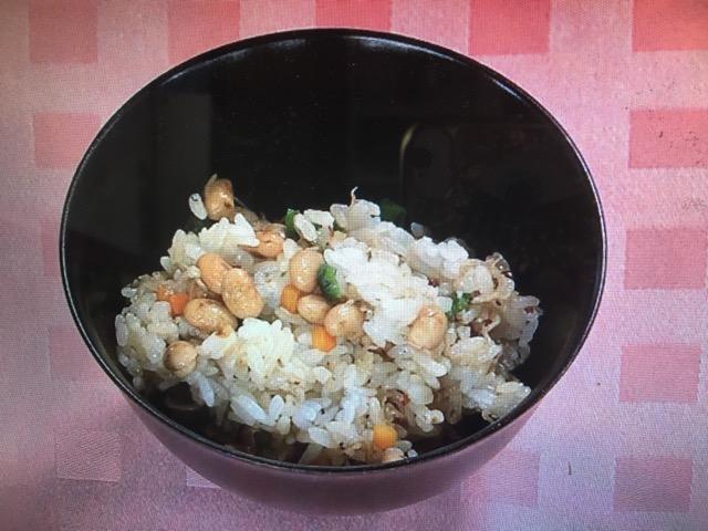 【上沼恵美子のおしゃべりクッキング】大豆の五目混ぜごはん レシピ