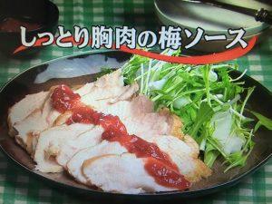 【キューピー3分クッキング】しっとり胸肉の梅ソース レシピ