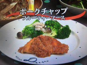 【キューピー3分クッキング】ポークチャップ フルーティーソース