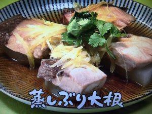 【NHKきょうの料理】蒸しぶり大根・セロリの蒸しご飯など