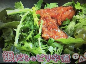 【NHKきょうの料理】栗原はるみ レシピ~銀だらのピリ辛煮&ふろふきかぶのごま汁