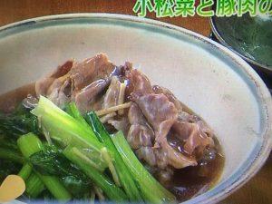 きょうの料理ビギナーズ 小松菜と豚肉の煮物