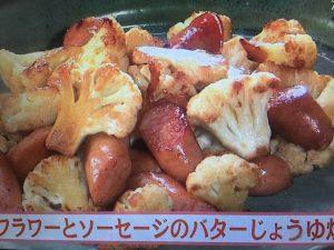 【きょうの料理ビギナーズ】カリフラワーとえびのシチュー&ソーセージのバターじょうゆ炒め