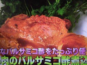 男子ごはん 鶏もも肉のバルサミコ酢煮込み