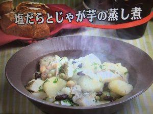 3分クッキング 塩だらとじゃが芋の蒸し煮