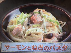 【上沼恵美子のおしゃべりクッキング】サーモンとねぎのパスタ レシピ