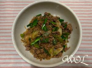 合挽きミンチと春雨のピリ辛丼 簡単レシピ。おかずとしても。