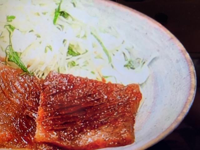 氷こんにゃく 豚の生姜焼き レシピ 画像
