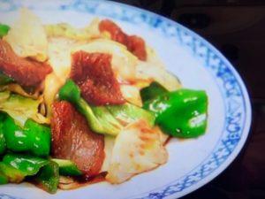 【ヒルナンデス】氷こんにゃくの肉なしホイコーローレシピ