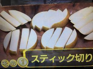梨の切り方 甘い 画像