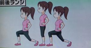 ビビット 筋肉体操 画像