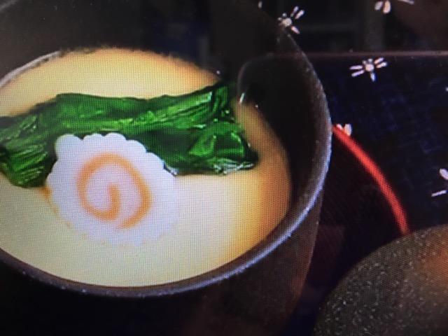 ヒルナンデス ラーメンスープの茶碗蒸し レシピ 画像