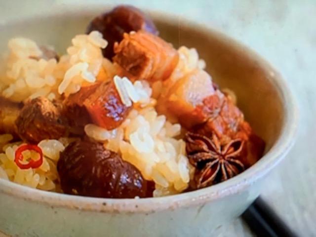 ヒルナンデス 甘栗と豚角の中華おこわ レシピ 画像