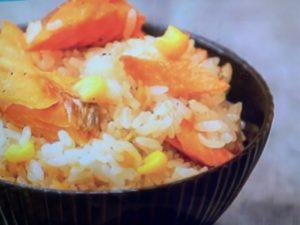 【ヒルナンデス】秋鮭コーンのバター炊き込みご飯の作り方。奥田和美さんレシピ。