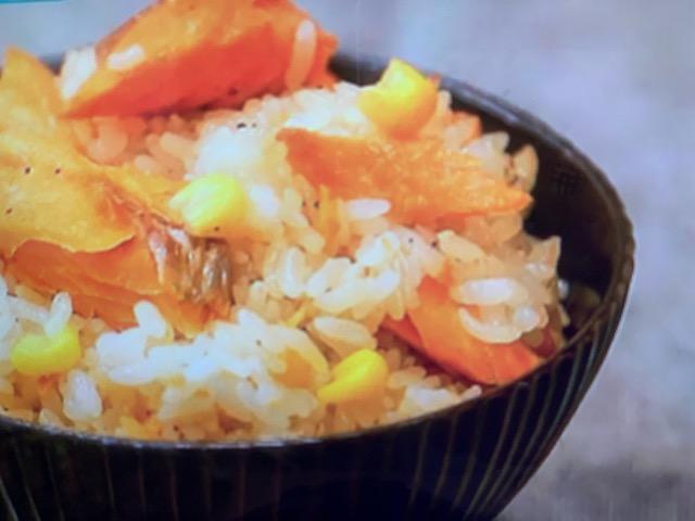 ヒルナンデス 秋鮭コーンのバター炊き込みご飯 レシピ 画像