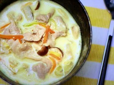スッキリ 美腸スープ atsushi レシピ 画像