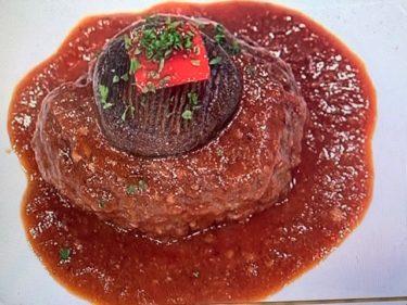 あさイチ トマト煮込みハンバーグ レシピ 画像