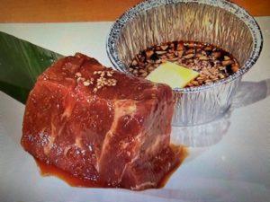 焼肉キング 食べ放題 メニュー 画像