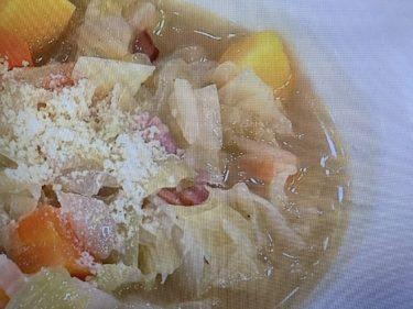 スープ レシピ 画像
