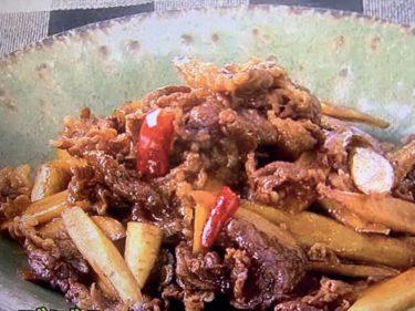 栗原家の牛ごぼう レシピ。常備菜やお弁当にもおすすめ。